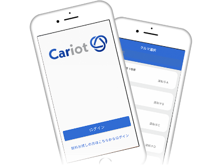 Cariot Mobile