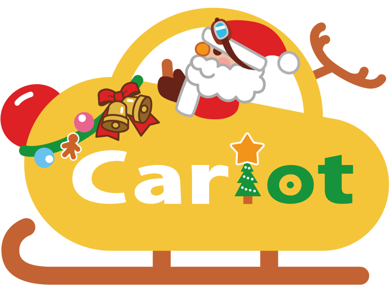 キャリオットのクリスマスロゴ